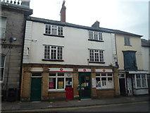SO2956 : Kington Post Office by Fabian Musto