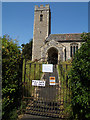 TG1216 : St. Andrew's Church, Attlebridge by Adrian Cable
