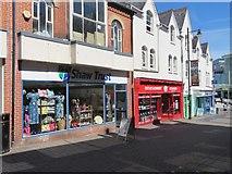 SU6351 : Trading on Wote Street by Sandy B