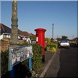 SZ0694 : Ensbury Park: Kingsbere Avenue by Chris Downer