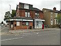 SE2930 : Hashmi Homeopathic Clinic, Cross Flatts Avenue by Stephen Craven