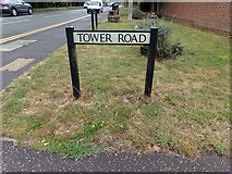 TL4501 : Tower Road sign by Geographer