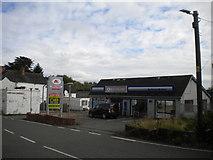 SK3030 : Former Archway Motors premises, Findern by Richard Vince