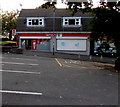 ST3091 : New rule for entering Spar, Larch Grove, Newport by Jaggery