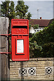 SK6514 : Postbox on Station Road, Rearsby by Ian S