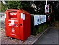 SO5012 : British Heart Foundation Clothes Bank near Budgens, Monmouth by Jaggery