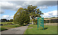 SP3617 : Road to Southill Business Park by Des Blenkinsopp