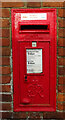 TF8930 : George VI postbox on The Street, Sculthorpe by JThomas