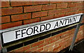 SS8983 : Welsh-only name sign, Ffordd Antwn, Tondu by Jaggery