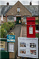 NT9239 : Scottish postbox in England? by Ian Capper