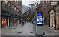 J3474 : Victoria Square, Belfast by Rossographer