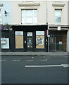 TR2336 : 56, Tontine Street by John Baker