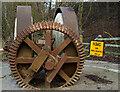 TA0225 : Mill machinery, near Hessle foreshore by Paul Harrop