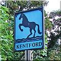 TL7066 : Kentford village sign by Adrian S Pye