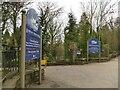 SE2238 : Entrance to Rawdon Crematorium by Stephen Craven