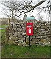 NY7802 : Elizabeth II postbox on the B6259, Pendragon Castle by JThomas