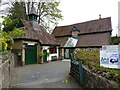 SO7745 : The Coach House Theatre by Philip Halling