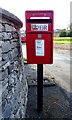NY7411 : Elizabeth II postbox, Soulby by JThomas