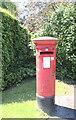 TF0513 : Pillar box by Bob Harvey