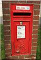 SX8160 : Postbox, Weston Lane by Derek Harper