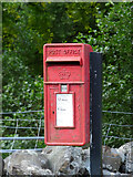 NS0081 : Postbox at Ormidale by Thomas Nugent