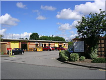SJ7797 : Bridgewater Centre, Trafford Park, Manchester by Keith Williamson
