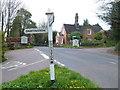 SX7860 : Follaton Cross by Derek Harper