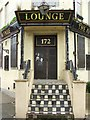 NZ3572 : Entrance to the Lounge by Christine Westerback