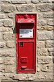 TF0605 : Victorian postbox at Pilsgate by Richard Croft