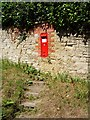 SO4478 : Postbox, Whittytree by Richard Webb