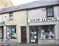 SH4862 : An Employment Agency and Clothes' Shop in Upper Pool Street by Eric Jones