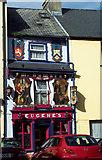 R1388 : Eugene's Bar, Ennistymon, County Clare by Maigheach-gheal