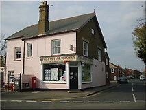 TL9510 : Tollesbury Post Office by William Metcalfe
