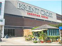 TQ2387 : Brent Cross Shopping Centre, Prince Charles Drive, London NW4 by Robin Sones