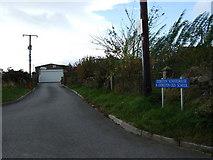 NJ8003 : Access to Eddieston old school by Stanley Howe