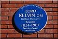 J3373 : Kelvin plaque, Belfast by Albert Bridge