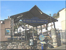 SH7782 : The Great Orme Tramway terminus in Church Walks by Eric Jones