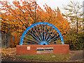 SE4110 : Mining wheel entrance to School by Steve  Fareham