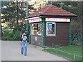 SZ0890 : Bournemouth Gardens: ice cream kiosk by Chris Downer