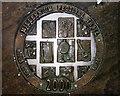 Photo of plaque № 44769