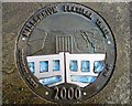 Photo of plaque № 44809
