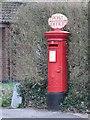SZ1095 : Throop: postbox № BH8 273, Broadway Lane by Chris Downer
