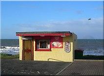 NX1896 : The Kiosk by Mary and Angus Hogg