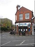 SU6351 : Winton Square by Sandy B
