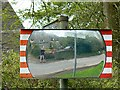 ST7691 : Driving mirror, Wortley by Brian Robert Marshall