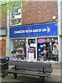 SU7106 : Cancer Research in West Street Precinct by Basher Eyre