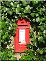 NY7758 : George V postbox near Whitfield Church by Mike Quinn