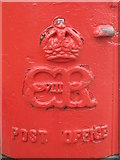 TQ2673 : Edward VIII postbox, Earlsfield Road / Dingwall Road, SW18 - royal cipher by Mike Quinn