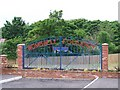 SE3902 : Wombwell Foundry Gates by Terry Robinson