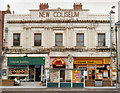 NZ3572 : New Coliseum, Whitley Bay by Keith Edkins